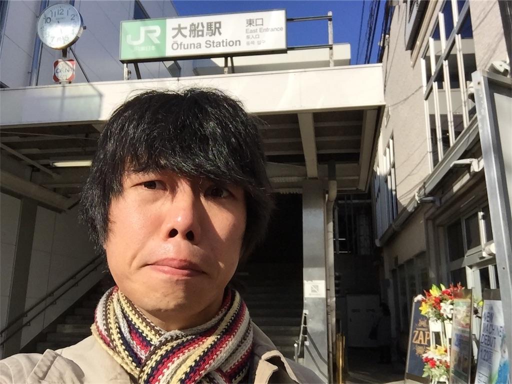 f:id:yanyoko0924:20170127012459j:image