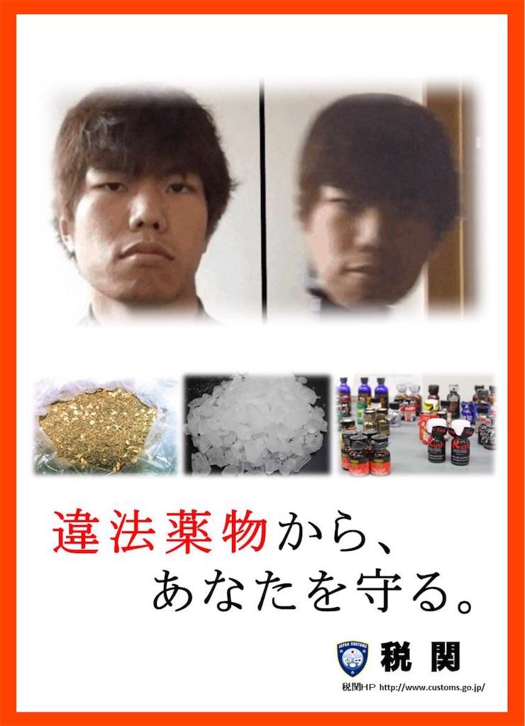 f:id:yanyoko0924:20170208024828j:image