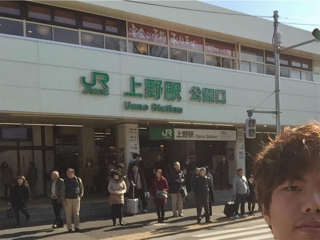 f:id:yanyoko0924:20170217134349j:image