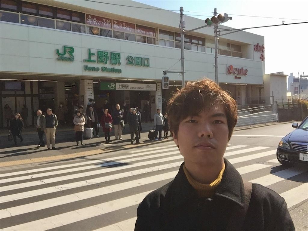 f:id:yanyoko0924:20170217134353j:image