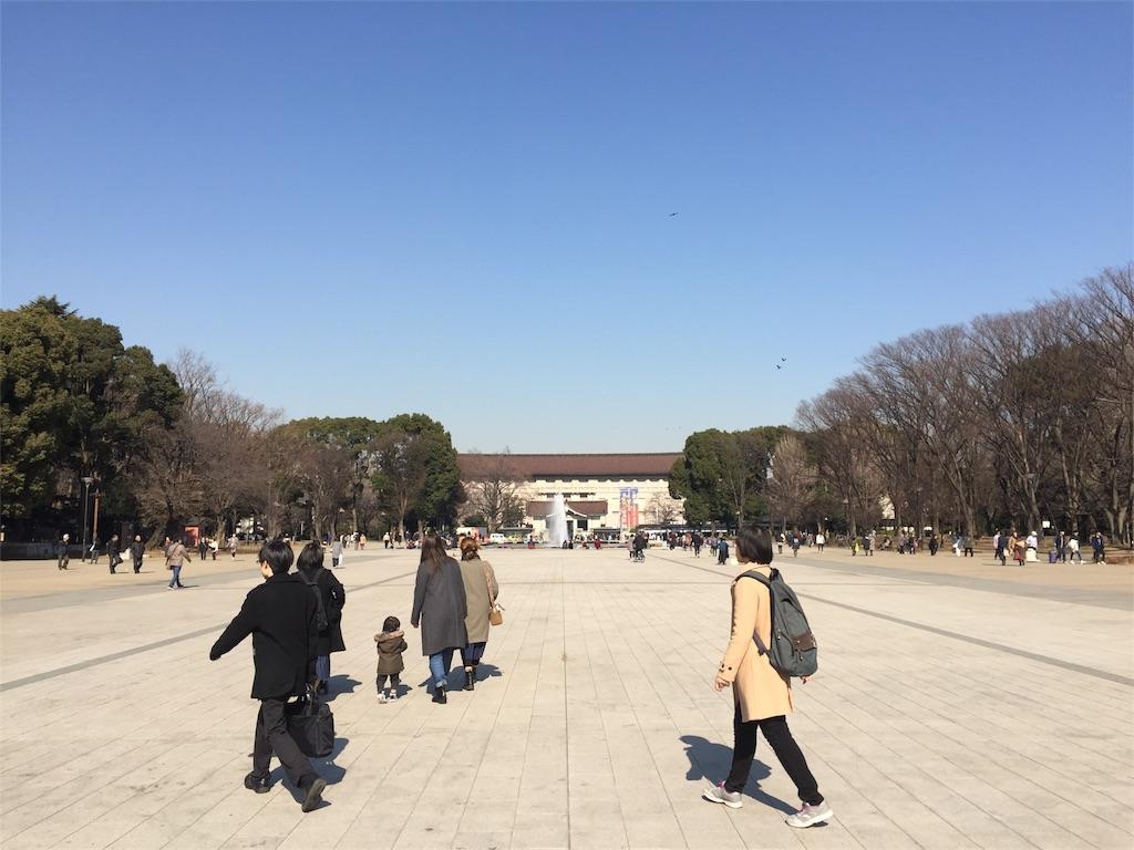 f:id:yanyoko0924:20170217134415j:image