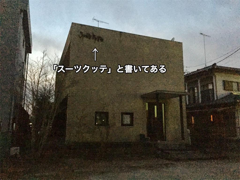 f:id:yanyoko0924:20170311142245j:image