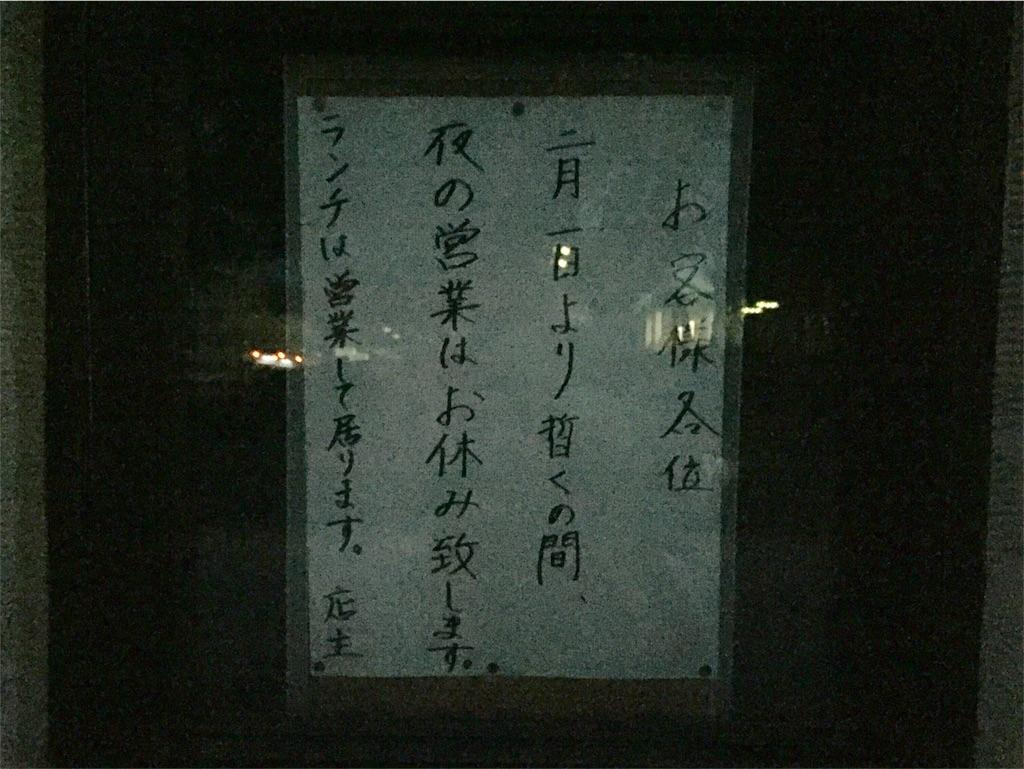 f:id:yanyoko0924:20170311142249j:image