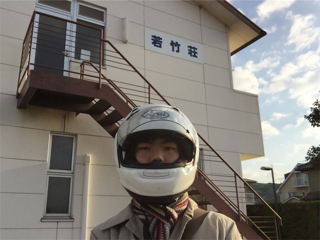 f:id:yanyoko0924:20170401114610j:image