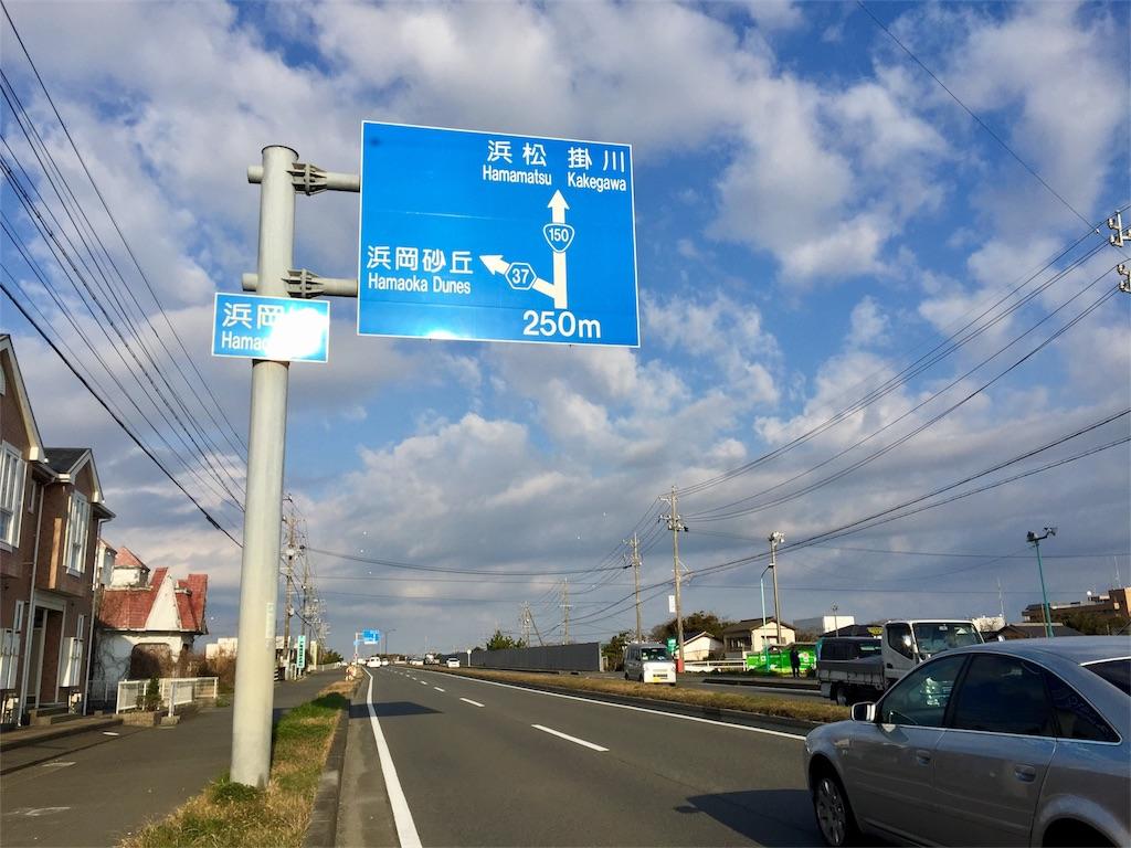 f:id:yanyoko0924:20170401114635j:image