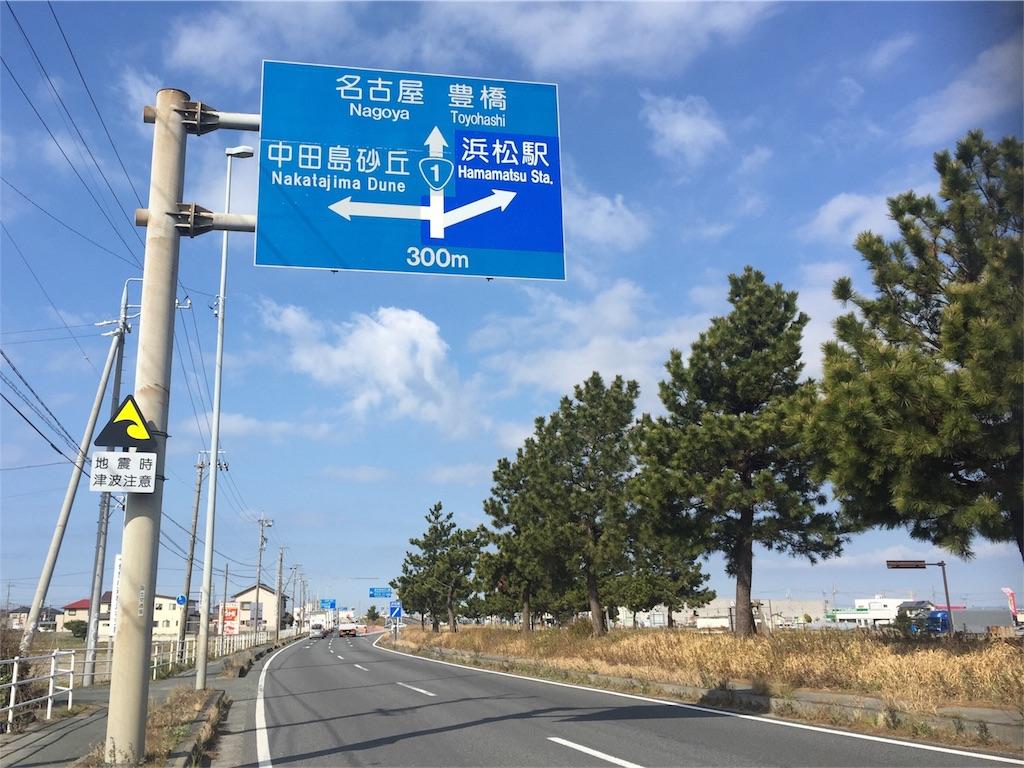 f:id:yanyoko0924:20170401114740j:image