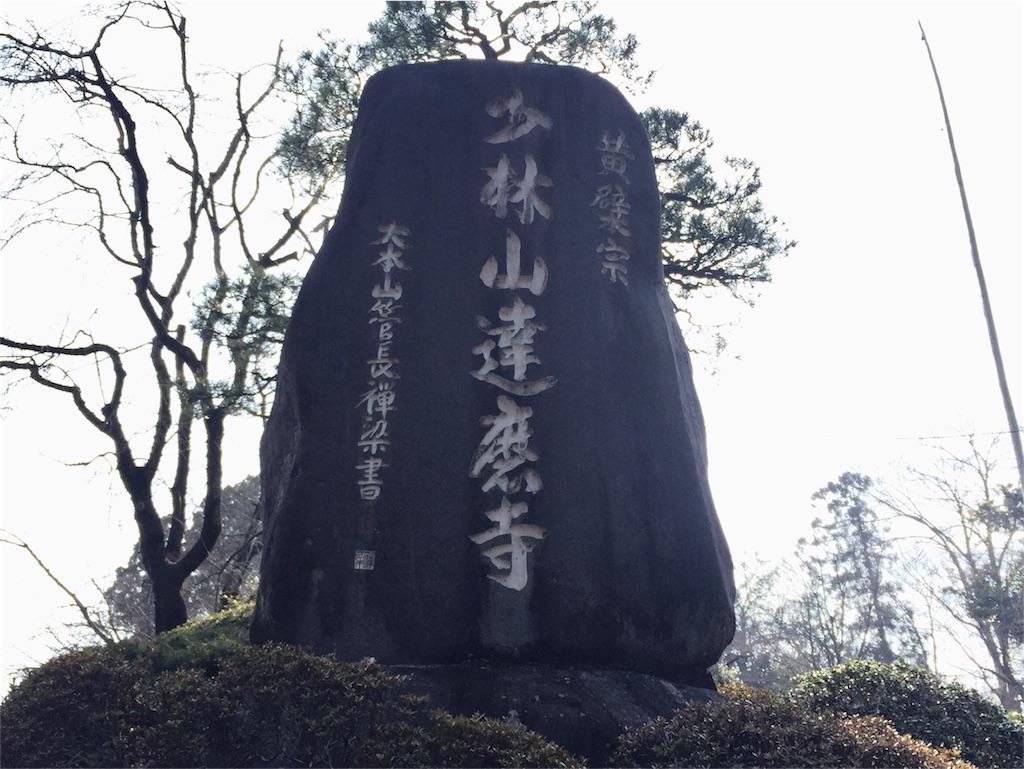f:id:yanyoko0924:20170401115720j:image