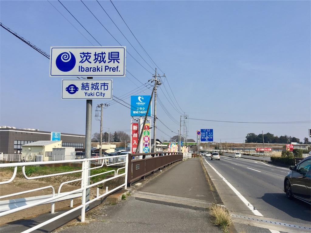 f:id:yanyoko0924:20170401115816j:image