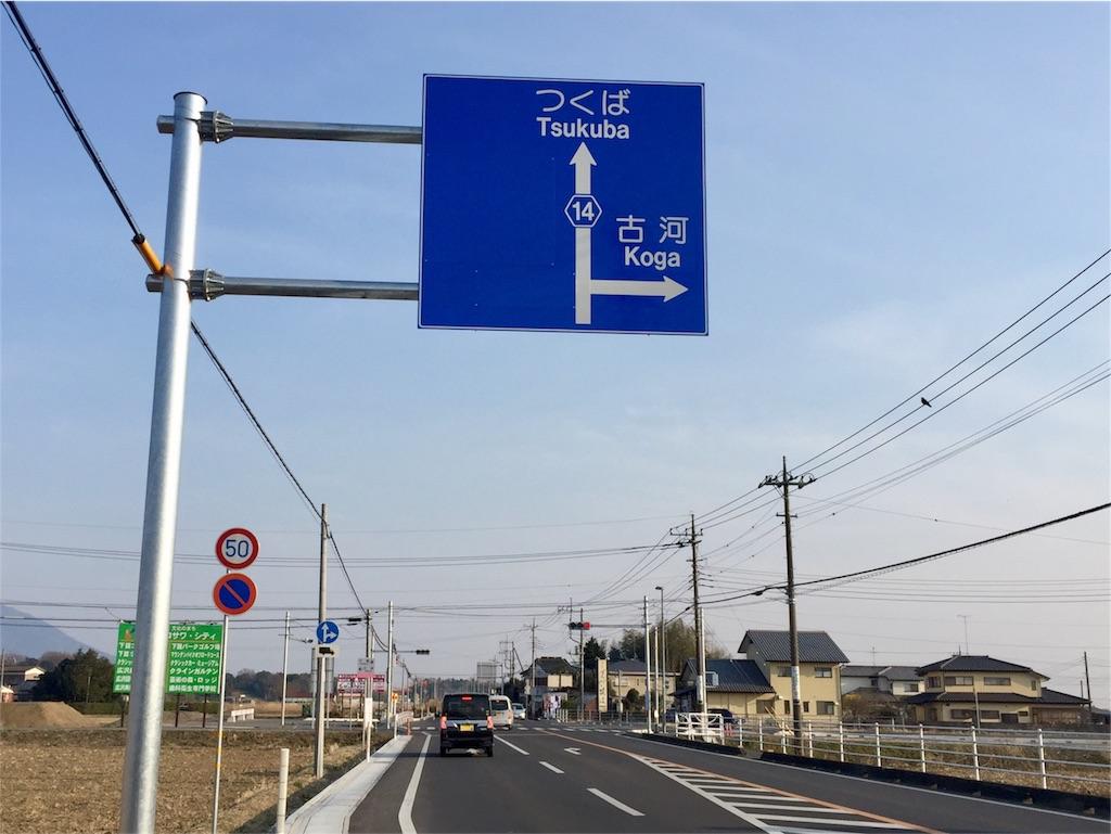 f:id:yanyoko0924:20170401115851j:image
