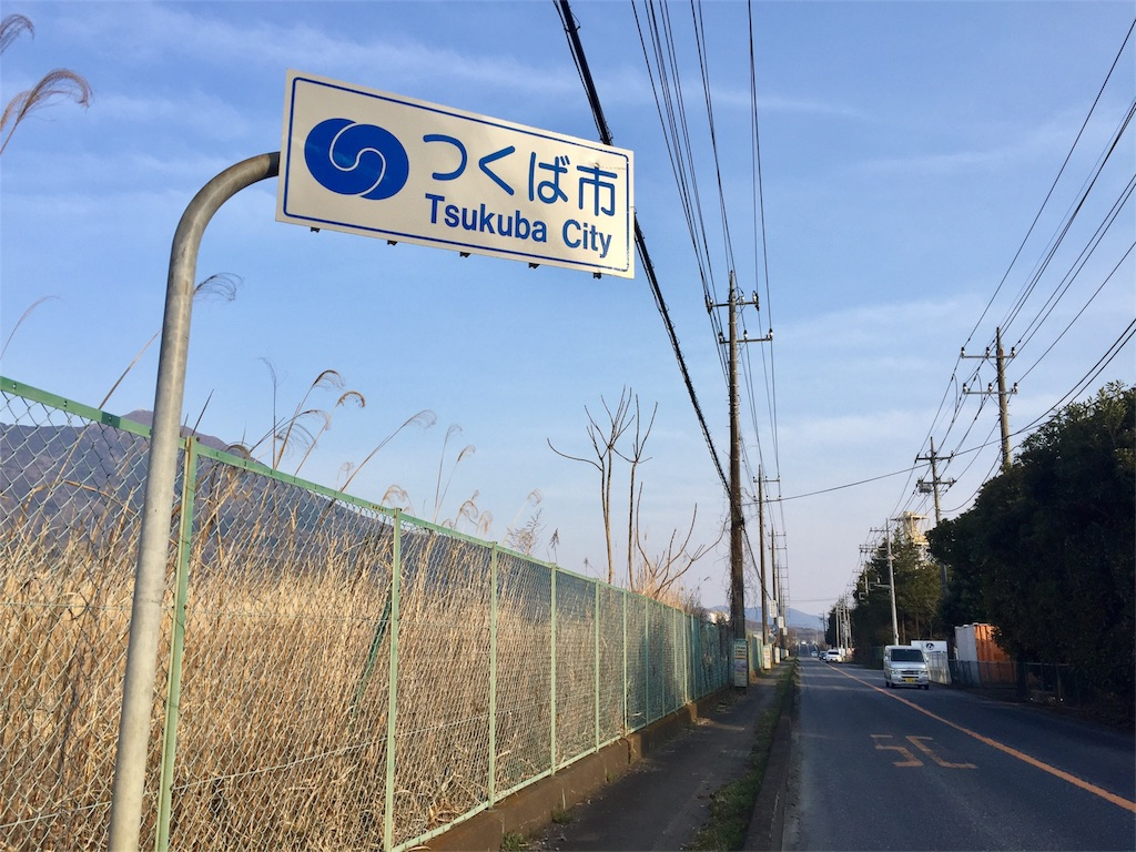 f:id:yanyoko0924:20170401115856j:image