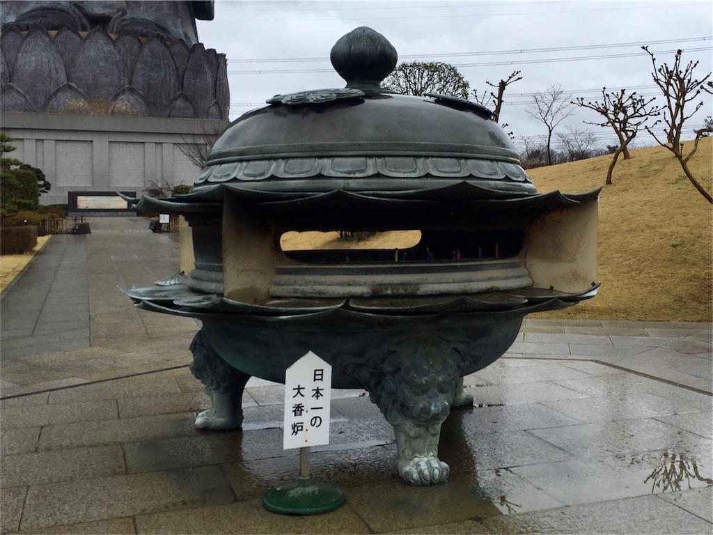 f:id:yanyoko0924:20170401120025j:image