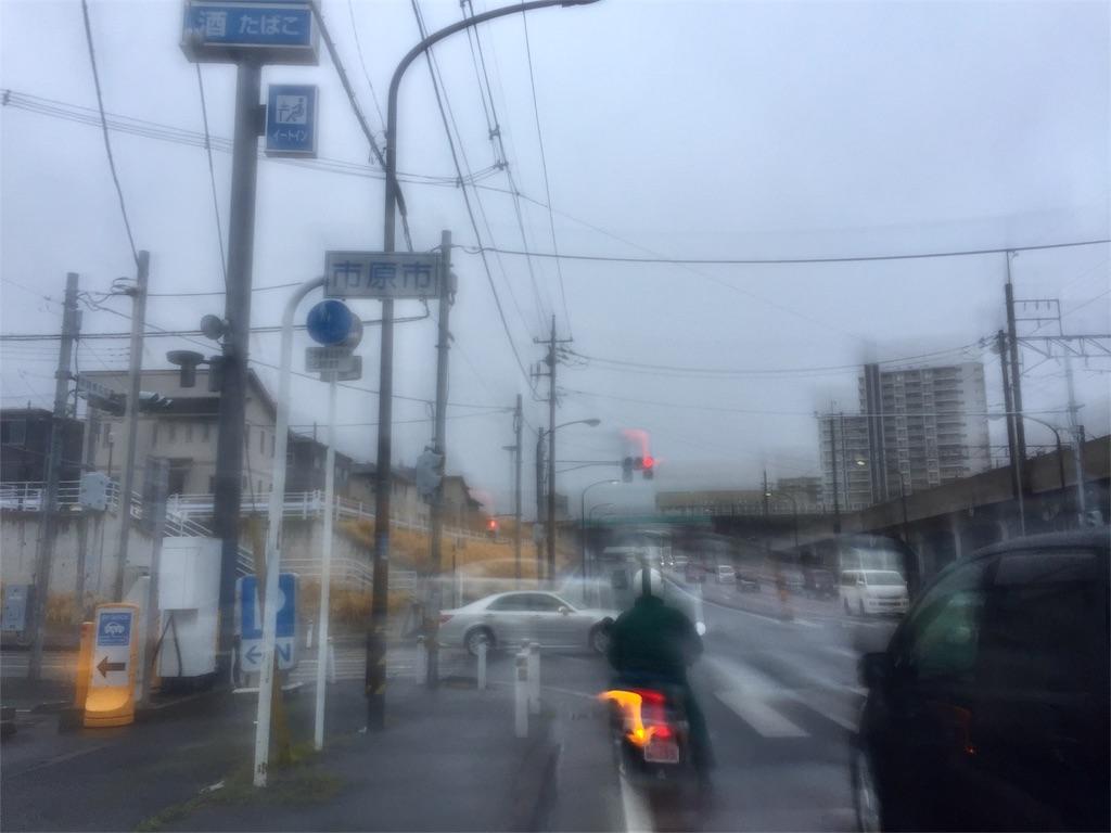 f:id:yanyoko0924:20170401120055j:image