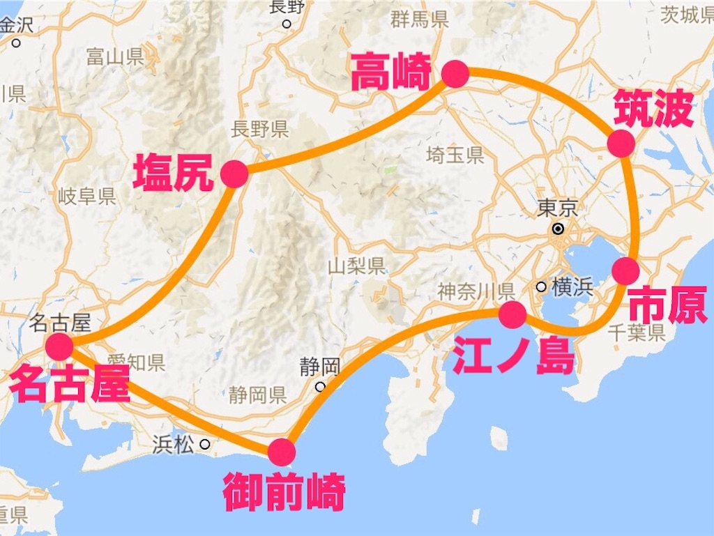 f:id:yanyoko0924:20170401120238j:image