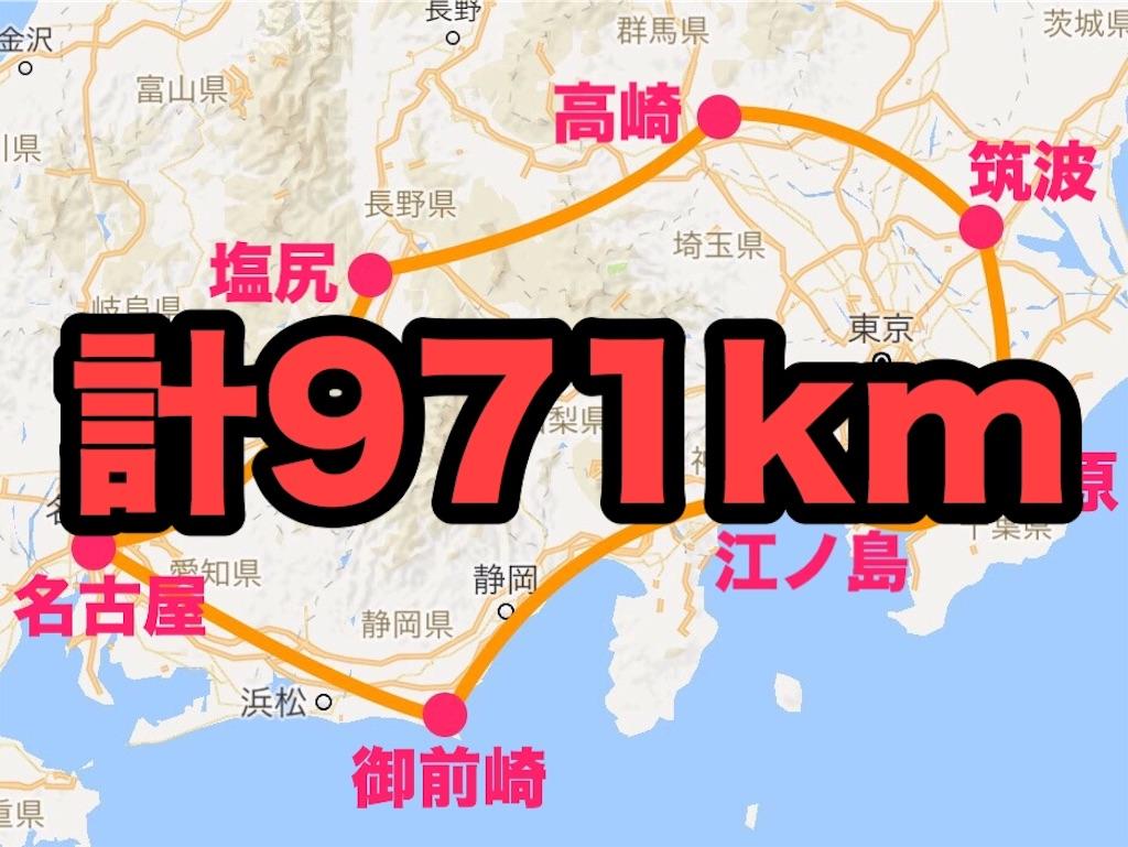 f:id:yanyoko0924:20170401120242j:image