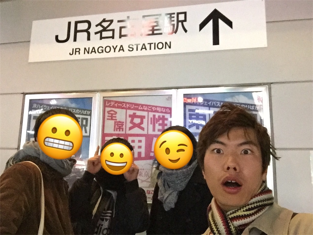 f:id:yanyoko0924:20170401211922j:image