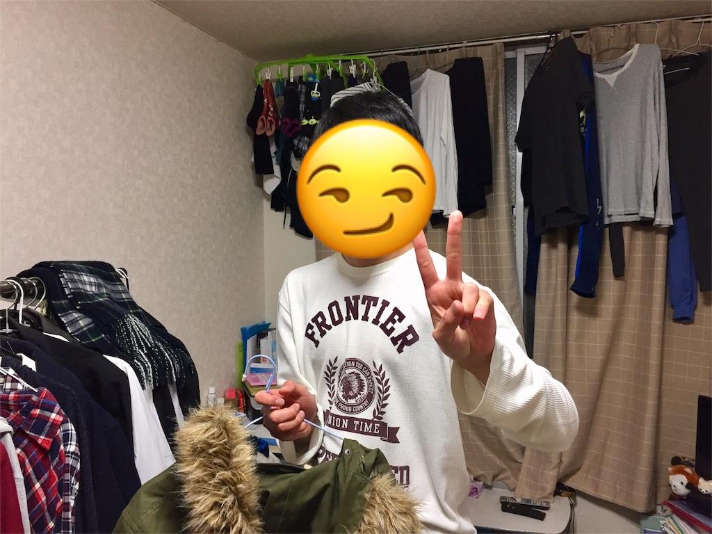 f:id:yanyoko0924:20170407004359j:image