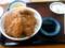ヒャッハー!パリミックス丼だぁ~!