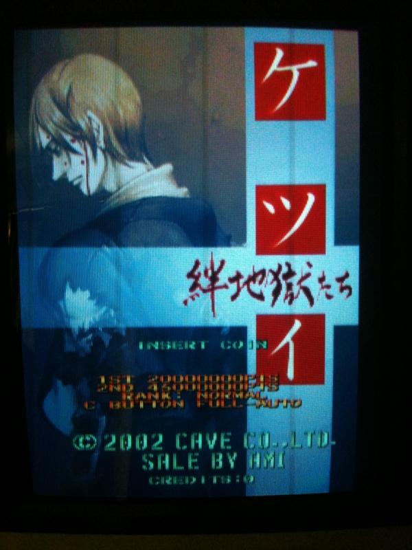 f:id:yao_arcader:20110717120434j:image:w300,h400