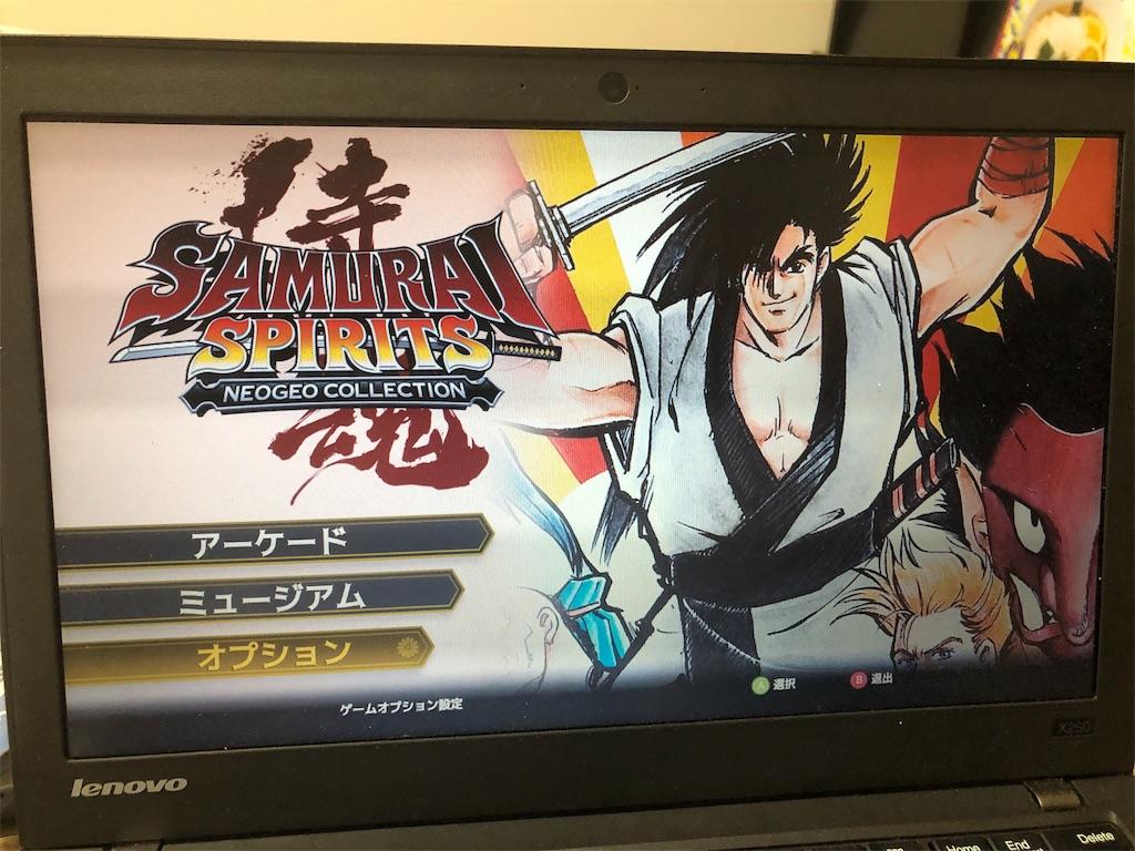 f:id:yao_arcader:20200707195311j:image