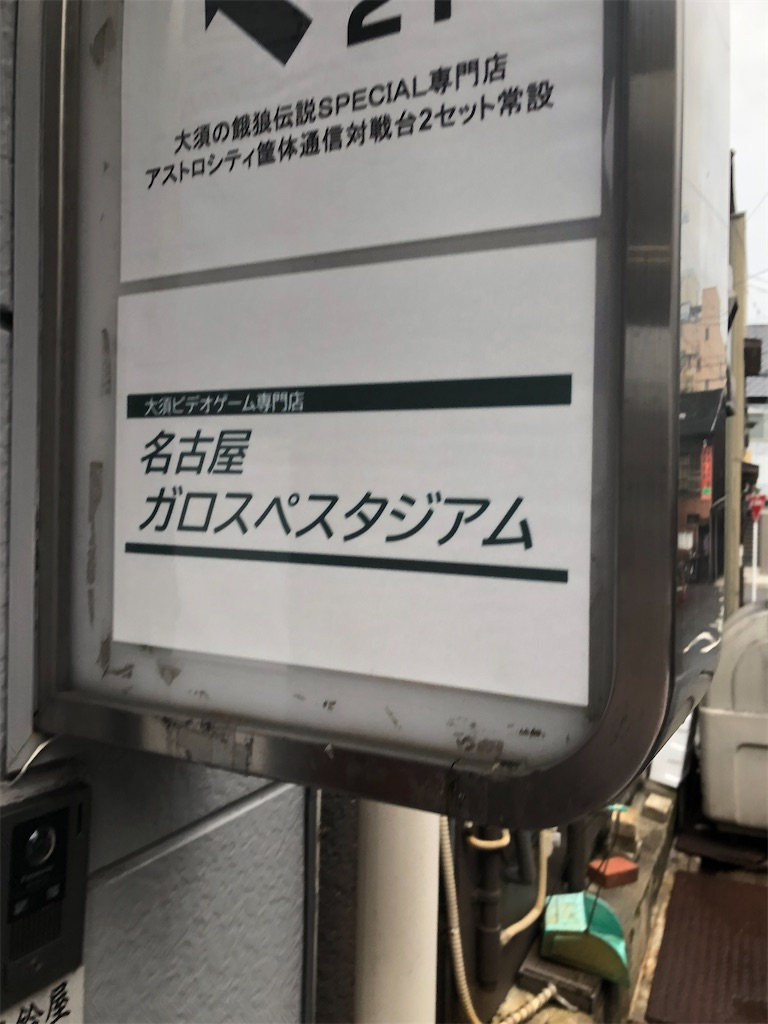 f:id:yao_arcader:20200728022810j:image