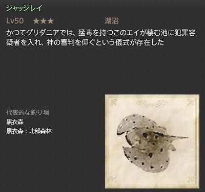 f:id:yaoida:20160530011308p:plain