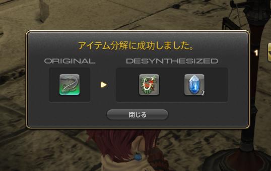 f:id:yaoida:20160805142029p:plain
