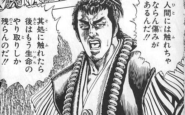 f:id:yaoida:20190609135442j:plain