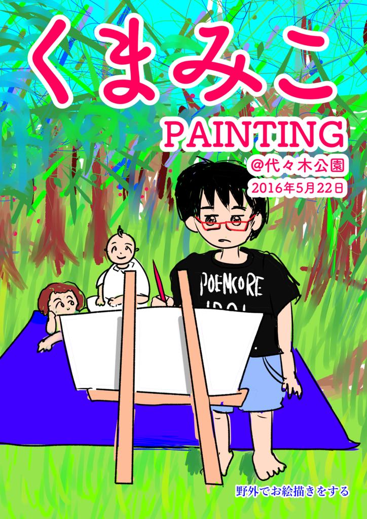 f:id:yaoki_dokidoki:20160527152909p:plain