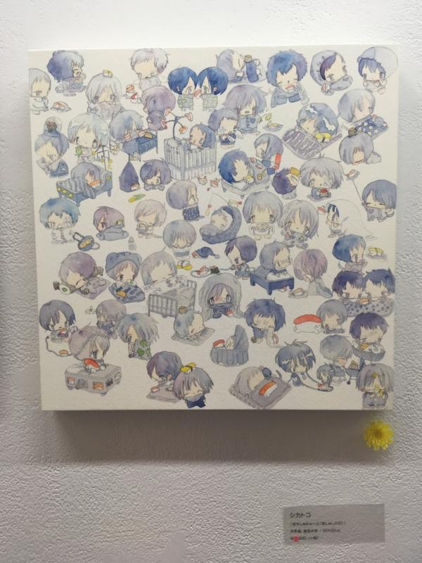 f:id:yaoki_dokidoki:20160731183321j:plain
