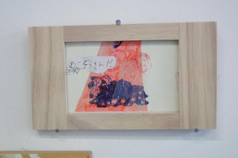 f:id:yaoki_dokidoki:20160807173110j:plain