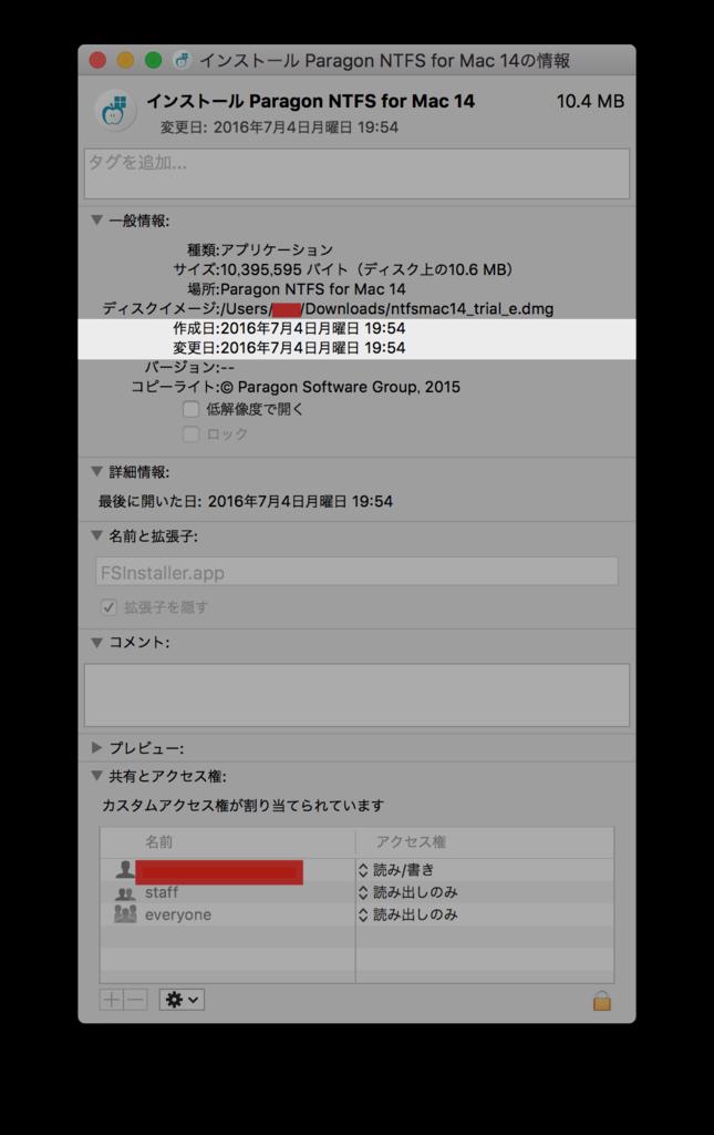 f:id:yaoki_dokidoki:20160923140558p:plain