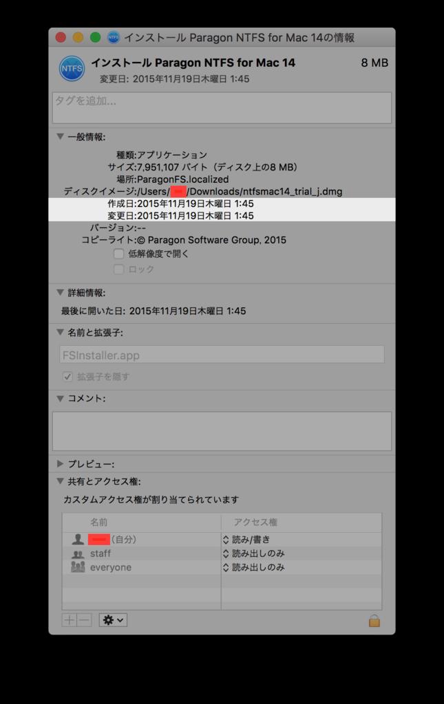 f:id:yaoki_dokidoki:20160923140759p:plain
