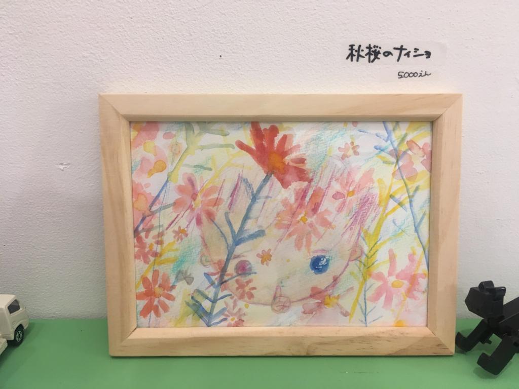 f:id:yaoki_dokidoki:20161227162420j:plain