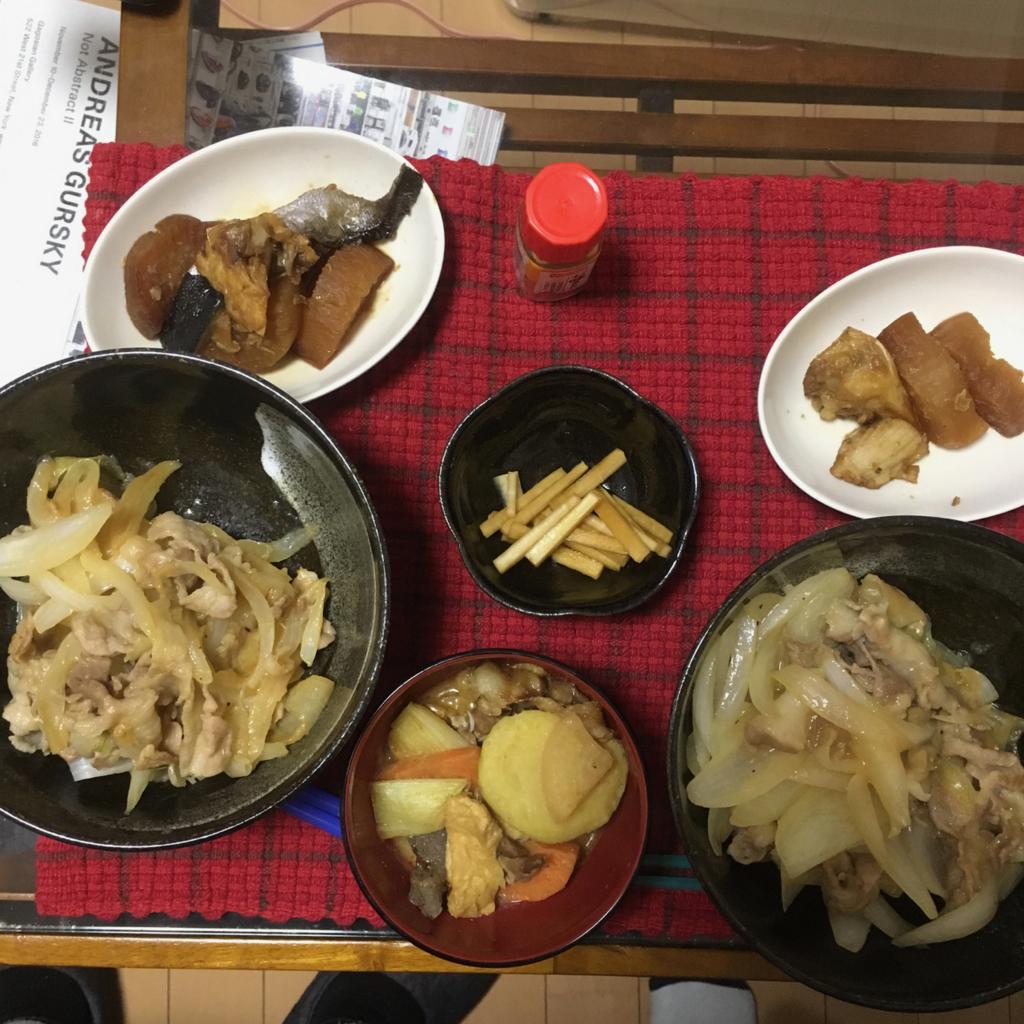 f:id:yaoki_dokidoki:20170209100254j:plain