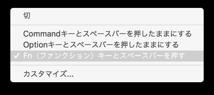 f:id:yaoki_dokidoki:20170305213307p:plain