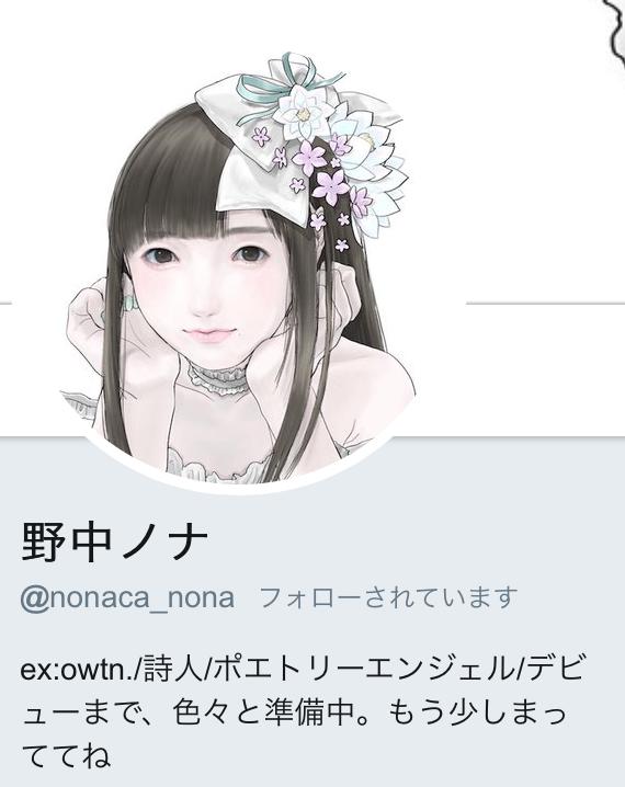 f:id:yaoki_dokidoki:20171026125737p:plain
