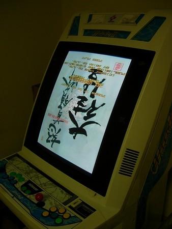 f:id:yaonata:20071224221508j:image