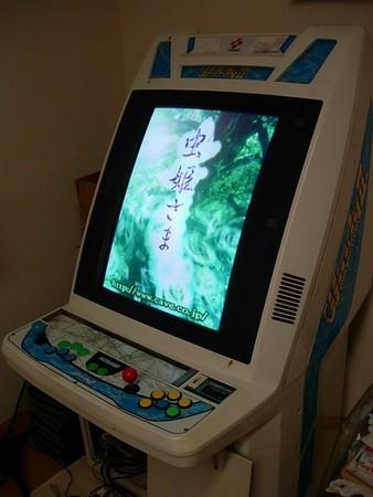 f:id:yaonata:20071224221511j:image