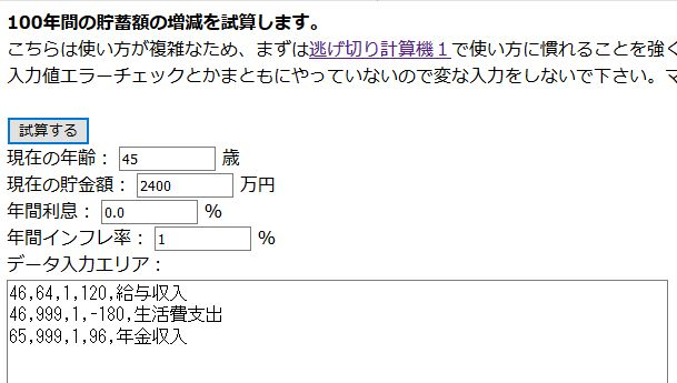 f:id:yaonenosekai:20190904144149j:plain