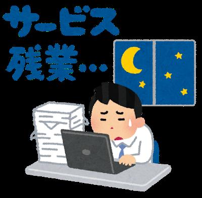 f:id:yaonenosekai:20200304130948p:plain