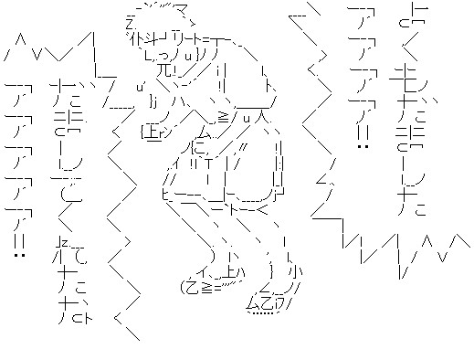 f:id:yaonenosekai:20200408124106j:plain