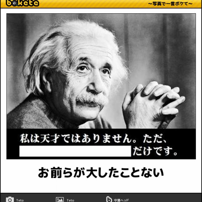 f:id:yaonenosekai:20200411065645p:plain