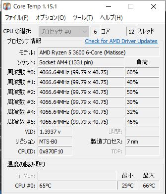f:id:yaonenosekai:20200509041415j:plain