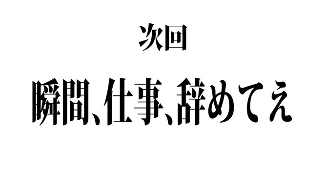 f:id:yaonenosekai:20200601200412j:plain