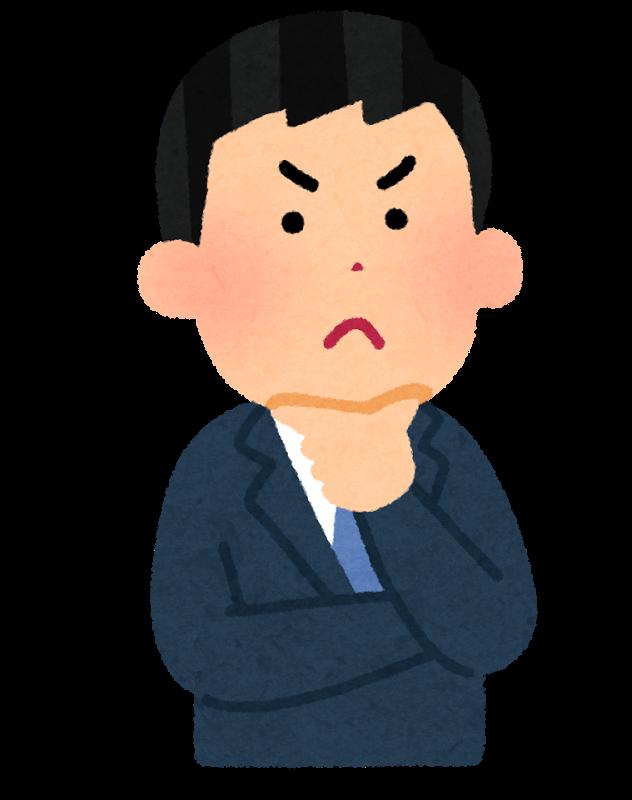 f:id:yaonenosekai:20200722064338p:plain