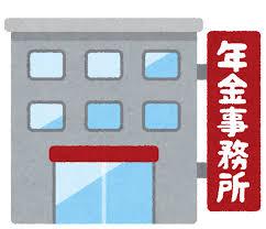 f:id:yaonenosekai:20201004172340j:plain