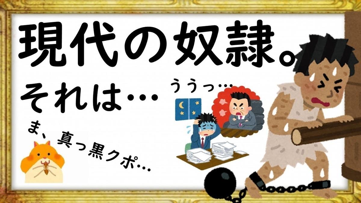 f:id:yaonenosekai:20201030200602j:plain