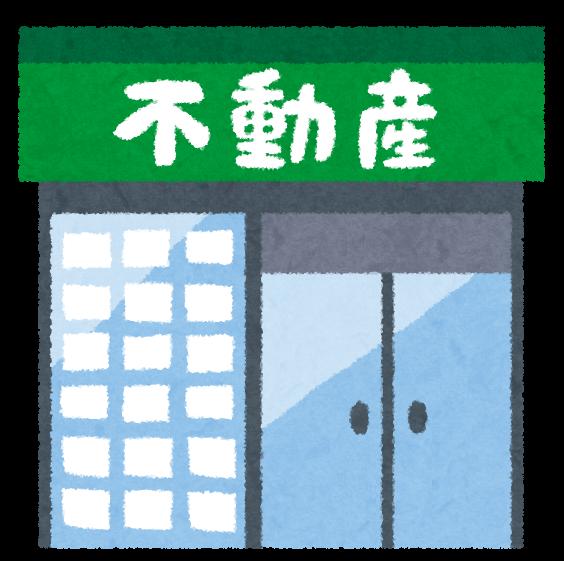 f:id:yaonenosekai:20201123150045p:plain