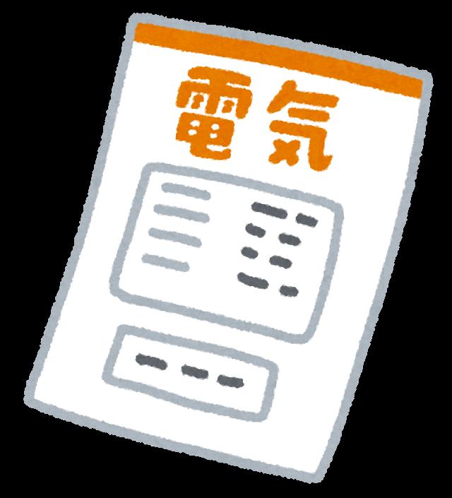 f:id:yaonenosekai:20210126104220p:plain