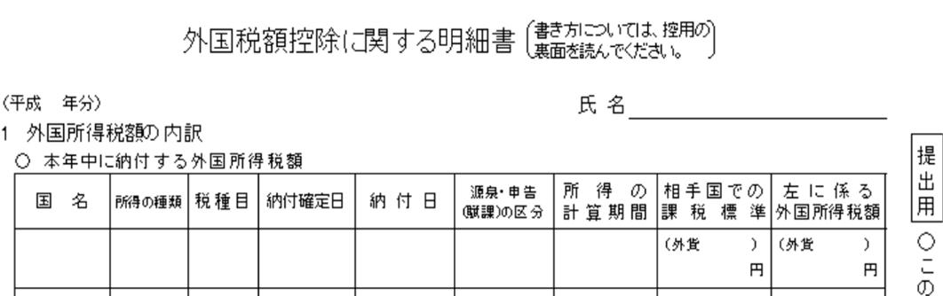 f:id:yaorim:20210222133833p:plain